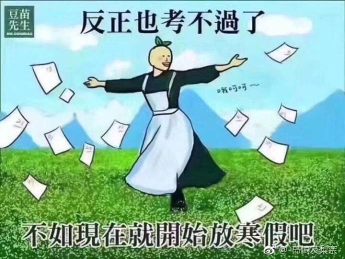 �甯�:武大奇葩期末考!要求学生自己出题考自己