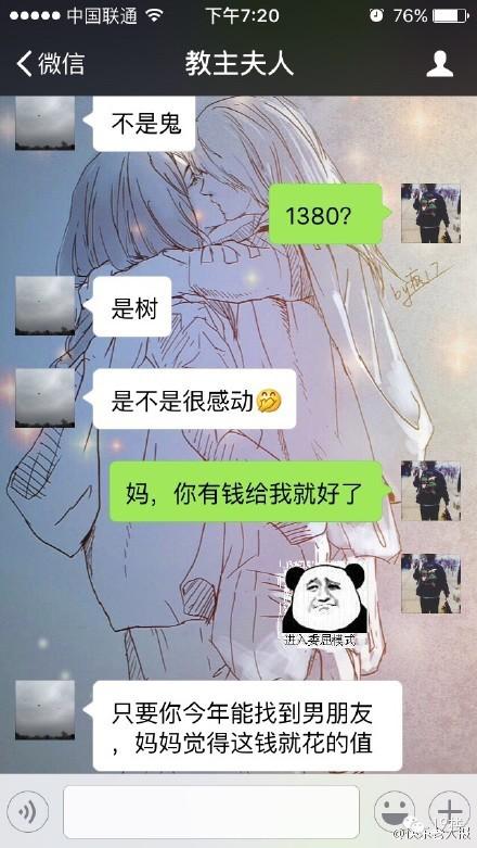 囧哥说事160312