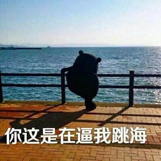 囧哥说事160313