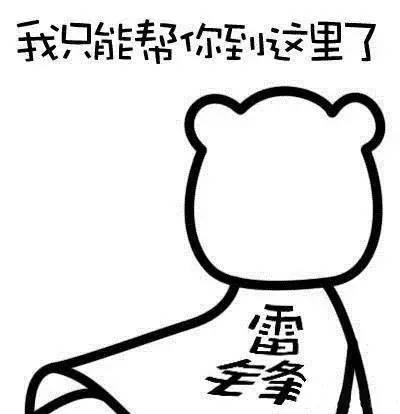 囧哥说事160314