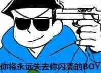 囧哥说事160316