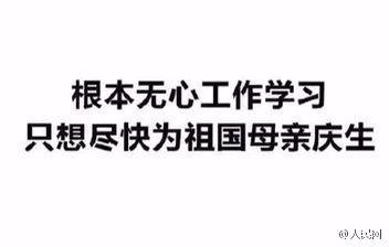 囧哥说事:杨幂有没有演技?两高中生网上争论还约架