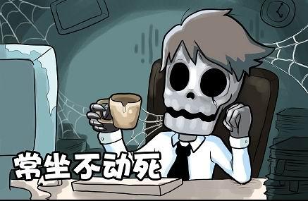 最容易的死法_刺激战场 让玩家最难受的死法,一个看了想哭,一个太绝望