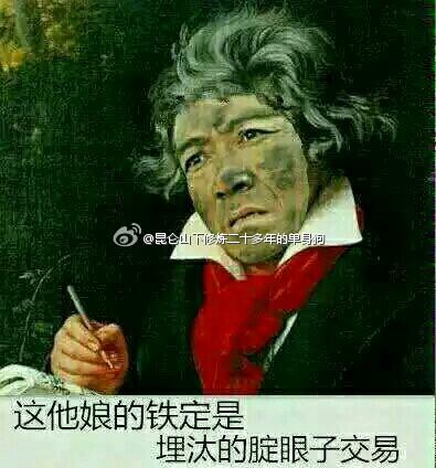 囧哥说事:朴槿惠被曝公款买伟哥 青瓦台称为预防高山病图片