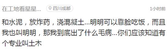 囧哥说事:朴槿惠辞职!嫁给祖国的女人祖国跟她离婚了图片