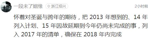 囧哥说事:邓超被大妈认成彭于晏 他顺势签名