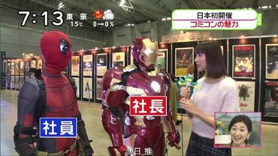 囧哥说事:多了还是少了?2017放假安排公布 中秋国庆连8天图片