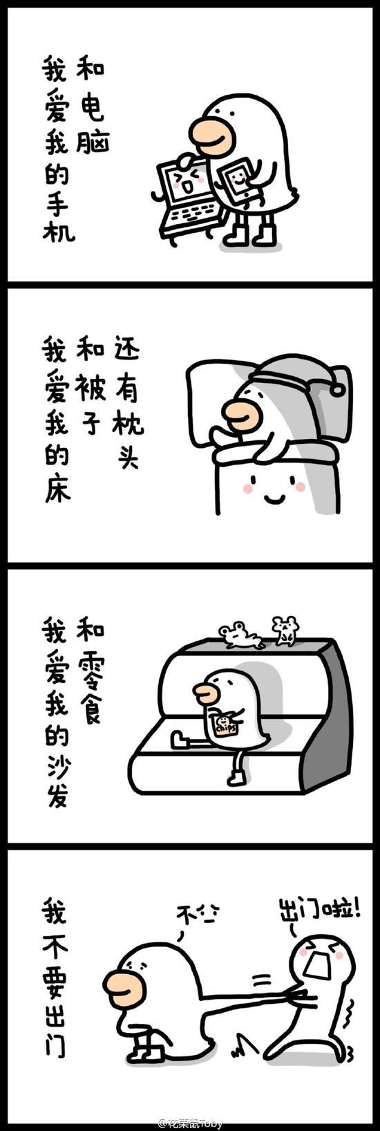囧哥说事:台综称台湾是人类祖先,大陆网友:你们开心就好图片