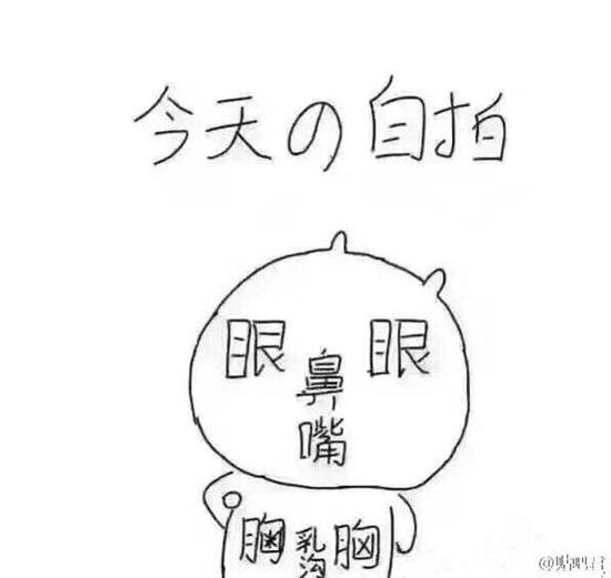囧哥说事:确认了!明年春晚有TFBOYS和鹿晗 你想看吗?图片