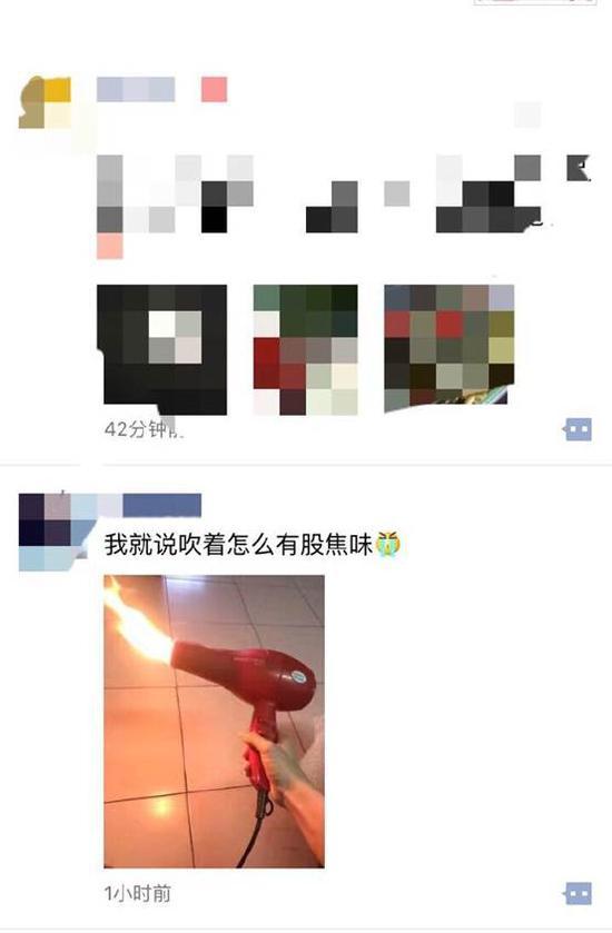 囧哥说事:女生不上床被下岗!雇主回应:微信撩不算性骚扰图片