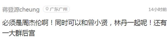 囧哥说事:上海推男生性别教材,男孩子就一定要阳刚?图片