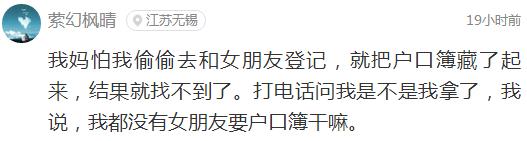 囧哥说事:只想独立!王思聪要是不努力就只能回去接班了图片
