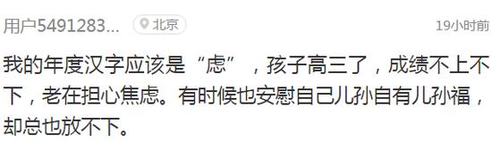 囧哥说事:山东男生身高领跑全国,专家说还真得怪基因作用图片