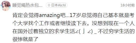 """囧哥说事:王健林又出金句!""""小投资不多不多就5个亿""""图片"""