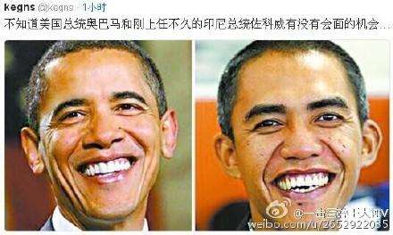 囧哥说事:奥巴马不是美国人?警长开发布会指其出生证PS的图片
