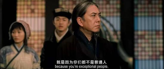 囧哥说事:王皓分裂!全队误机,他一人挑双打自称王白王告图片