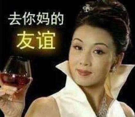 囧哥说事:思聪称没被虹桥一姐蹲过 因为都上的商务登机楼图片