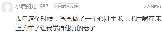 囧哥说事:乘客手机热点起名三星Note7 吓得机长迫降图片