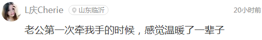 囧哥说事:张嘉佳有梁朝伟把柄?《摆渡人》3.7分被吐槽疯图片