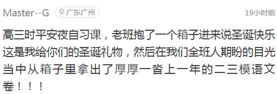 囧哥说事:台网友提新办法:挖西边土填东边,能远离大陆图片
