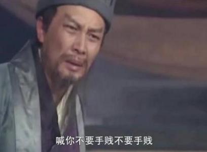 囧哥说事:成龙怒批不敬业演员耍大牌:看你几时完!图片