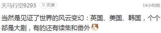囧哥说事:小米开银行了,下次取款是不是也需要F码了?图片