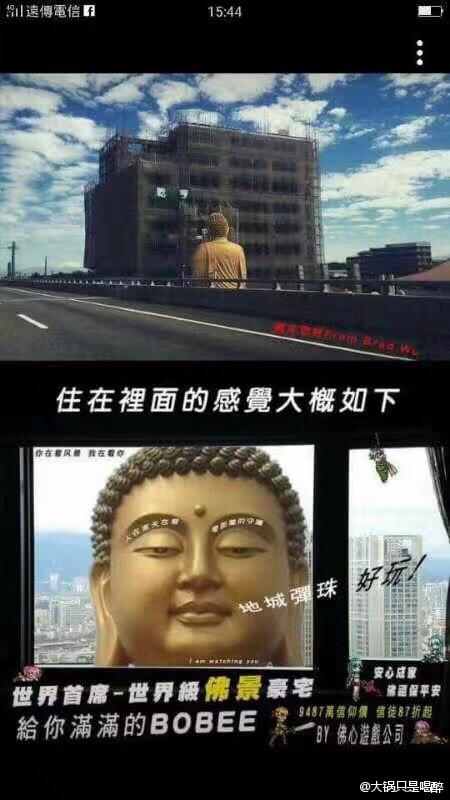 囧哥说事:2016年十大音乐车祸现场!邓紫棋TF汪峰都输了图片