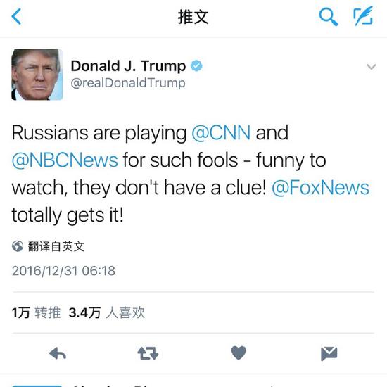 囧哥说事:聪明人!没报复奥巴马,川普发推表扬普京图片