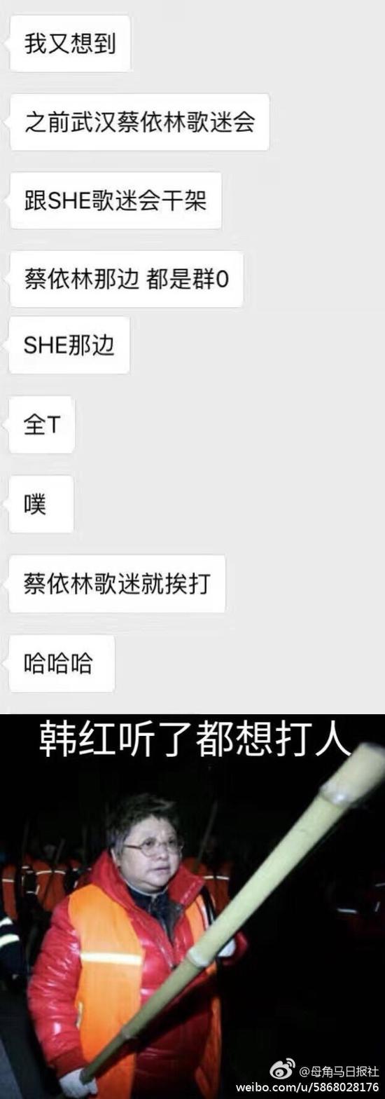 囧哥说事:大学期末考停电,学生们开手机闪光灯答完试卷图片