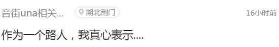 囧哥说事:聂卫平也败了!Master54连胜,围棋圈彻底服了?图片