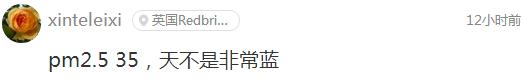 囧哥说事:看到支付宝年度账单第一反应 我哪来这么多钱?图片