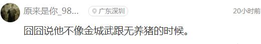 囧哥说事:防催婚新招!提前买机票吃完年夜饭就出国旅游图片