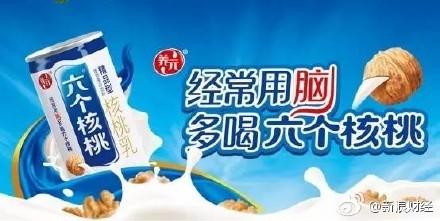 囧哥说事:婚恋调研 男最不能忍拜金女,女最不能忍铁公鸡图片