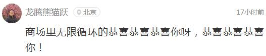 囧哥说事:西安闯关难度低了!假兵马俑终于整治了 40多个图片