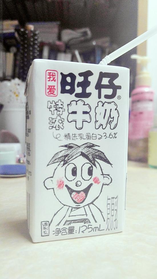 囧哥午间版:冒菜和麻辣烫有区别?不辣的叫关东煮图片
