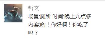 囧哥说事:辣眼!扎堆在戛纳红毯赶场的中国网红都哪来的…图片