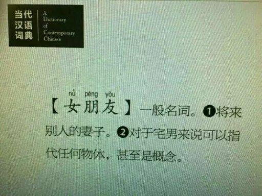 囧哥午间版:微信里搜