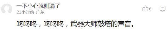 囧哥:年度戏精!男子假扮韩星骗女孩18万 拒绝认罪并当庭尬rap图片