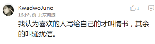 囧哥:残疾英雄!柯南身高约为正常小学生1/3 蜡笔小新没酒瓶高图片