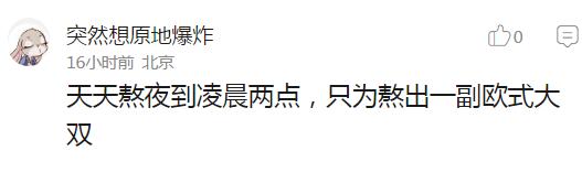 """囧哥:锅从天降! 大妈怒怼cos女孩""""我孙女就是被你们带坏的""""图片"""