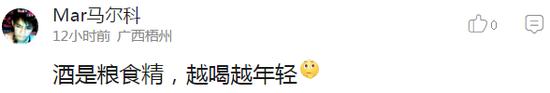 囧哥:可惜王柏川没赶上!共享宝马出现 以后没人买蓝宝马了图片