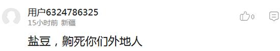 囧哥:热心市民冒台风移树清理路面 走近一看是周润发图片