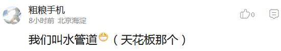 囧哥:直男必读!淘宝说七夕收到这些礼物的女生都哭了图片