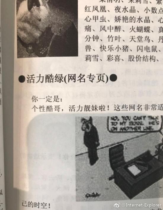 囧哥:望子成龙是真的?研究称龙年出生的孩子更有出息图片