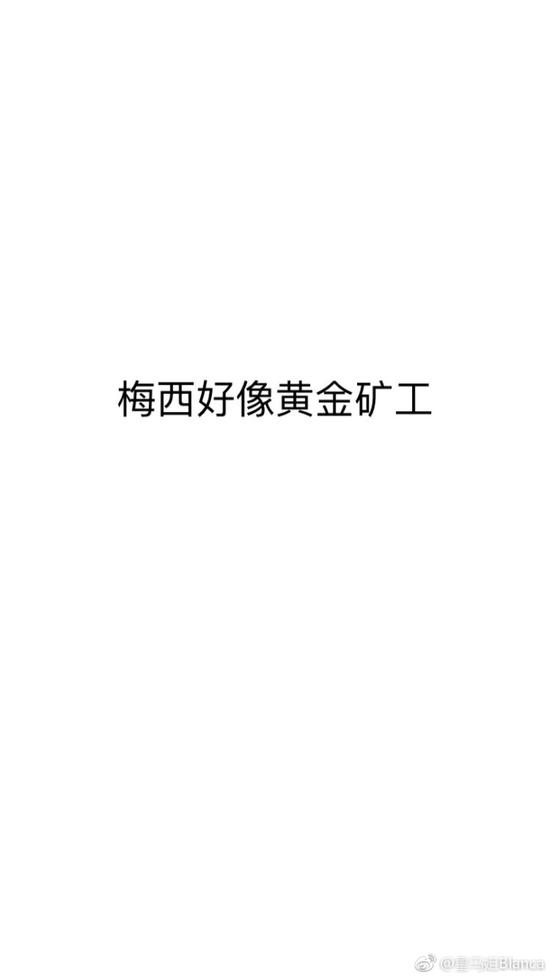 囧哥午间版:祝愿你们明年七夕 身边的恋人比今年的好图片