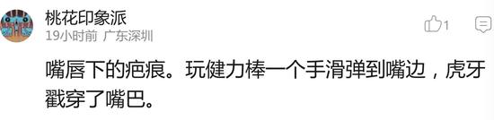 囧哥:七夕礼物大赛她赢了!称男友给买了一个公墓的坑图片