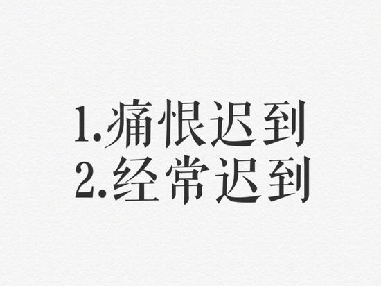 囧哥午间版:时代姐妹花重聚独缺杨幂 结果合照被整蛊图片