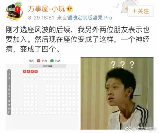 囧哥:我老了!朗诵被鬼畜走红的梁逸峰都当中文老师了图片