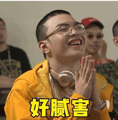 囧哥午间版:rapper要是高学历 主题就会变成天天向上图片