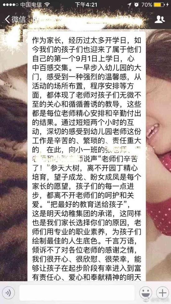 囧哥:女排战韩国朱婷15连发造罕见15-0!这是网球赛?图片